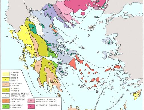 Γεωλογία και Κοιτασματολογία Ελλάδος